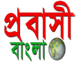 Live Bangla Tv Bangla Online Tv Live Ntv Live Chanel 71